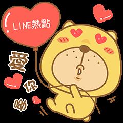 LINE SPOT × Munai Kuma