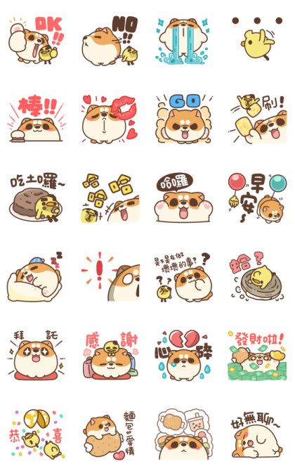Awa's Life Effect Stickers