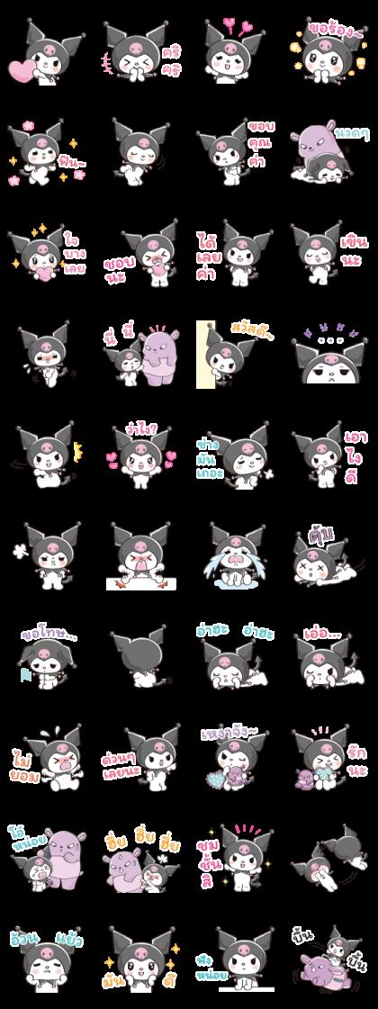 Too Cute Kuromi