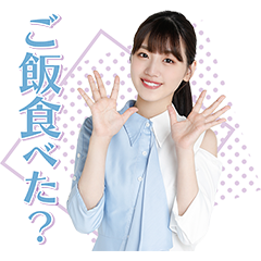 Hinatazaka46 Voice Stickers 3