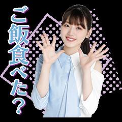 Hinatazaka46 Voice Stickers 3