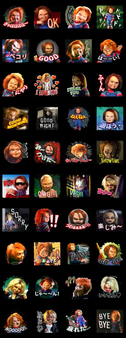 Chucky Horror Stickers