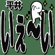 平井さんデカ文字シンプル