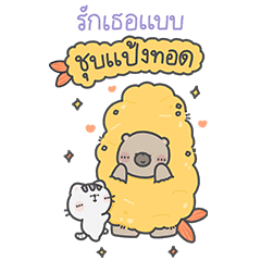 Mr. Bear and His Cutie Cat Big Stickers