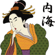 Ukiyoe Sticker 569