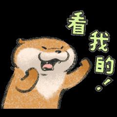 สติ๊กเกอร์ไลน์ Animated Cute Lie Otter