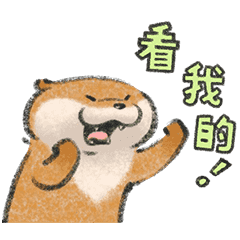 Animated Cute Lie Otter