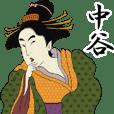 Ukiyoe Sticker 526