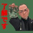 Puppets Shokichi 2