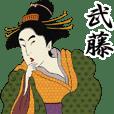 Ukiyoe Sticker 598