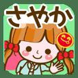 Cute Girl Sayaka