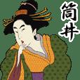 Ukiyoe Sticker 561