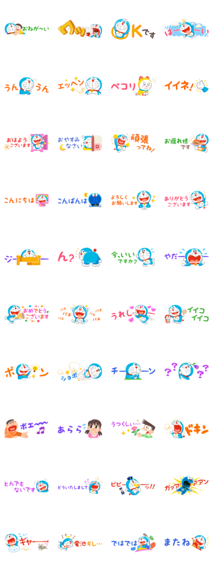 Doraemon Tiny & Cute Stickers