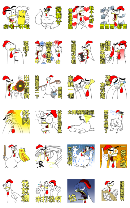 Chicken Bro Effect Stickers