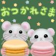 Macaron Mouse,Japanese