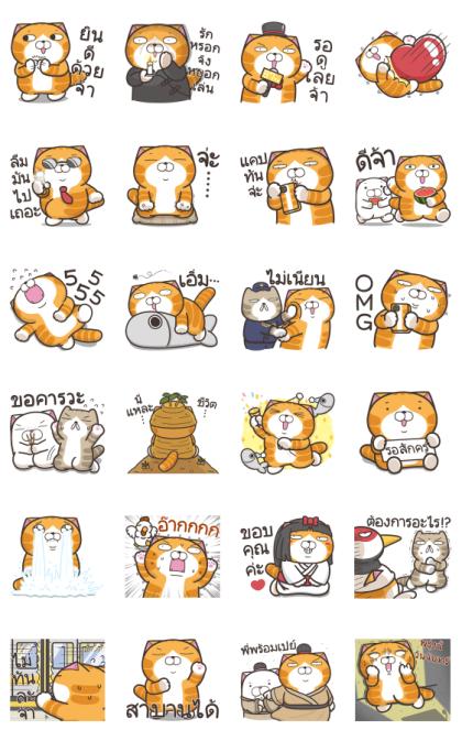 Lan Lan Cat: Effect Stickers Part 1
