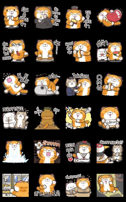เหมียวซ่า : สติกเกอร์เอฟเฟกต์ 1