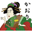 Ukiyoe Sticker2 073