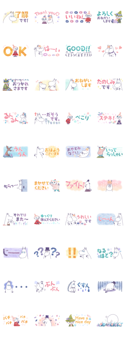 Moomin Watercolor Small Stickers