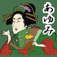 Ukiyoe Sticker2 040