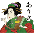 Ukiyoe Sticker2 043