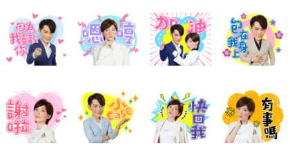 LINE TV × Falling into you