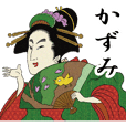Ukiyoe Sticker2 078