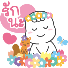 MamyPoko: Pokochan's Wonderful Day