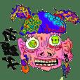 Poisonous World Yabami