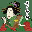 【うらら】浮世絵すたんぷ2