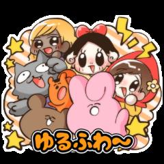 They Speak! Yurufuwa Stickers