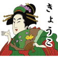 Ukiyoe Sticker2 091