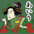 Ukiyoe Sticker2 010