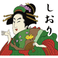 Ukiyoe Sticker2 134