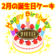 birthday sticker / 2 / February