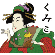 Ukiyoe Sticker2 096