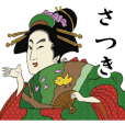 Ukiyoe Sticker2 120