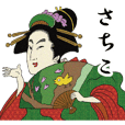 Ukiyoe Sticker2 119