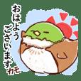 Daifuku duck