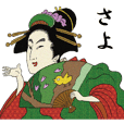 Ukiyoe Sticker2 128