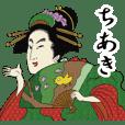 Ukiyoe Sticker2 165