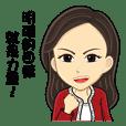 NLP教練-璨因老師的私語錄