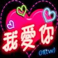 私は愛する バレンタインデー 01(tw)