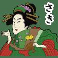 Ukiyoe Sticker2 115