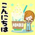 Sticker for exclusive use of Momoko 2