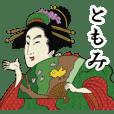 Ukiyoe Sticker2 180