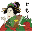 Ukiyoe Sticker2 181
