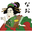 Ukiyoe Sticker2 182