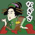 Ukiyoe Sticker2 185
