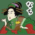 Ukiyoe Sticker2 186